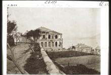 The impact of the Typhoon of September 1874 The Basel Mission House.jpg
