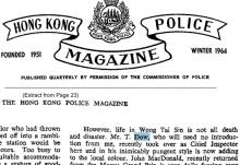 Hong Kong Police Officer C,I.P. Tommy Dow