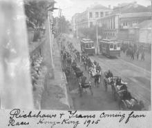 """Rickshaws and trams coming from races"""