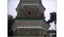 Tsui Sing Lau pagoda corbel bricks count plus eaves and drip tiles.jpg