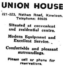 1950 Union House (Nathan Road) Advertisement