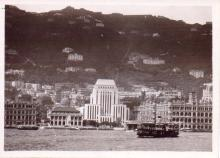 Victoria harbour 16 June '46.jpeg