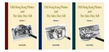 Gwulo book covers