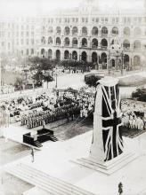 Unveiling of the Cenotaph, Statue Square, Hong Kong (香港) (1)