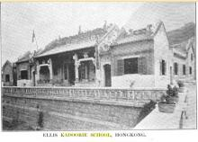 Ellis Kadoorie School