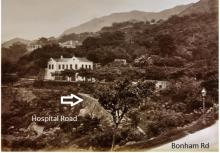Hospital Road 1870 - annotated