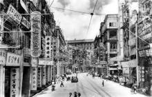 Can anyone identify this street on Hong Kong island?