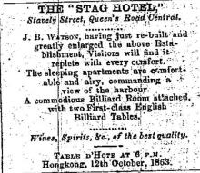1864 Advertisment - Stag Hotel