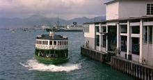 Star Ferry - Central