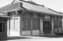 Wing Pit Ting Farewell Pavilion, Pok Fu Lam Road Cemetery