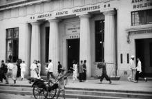 Former American Asiatic Underwriters (Asia Life) Building