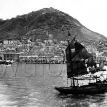 c.1955 View of HK from harbour