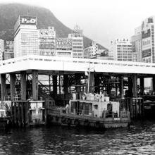 c.1966 view of Central