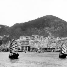 c.1935 View of Hong Kong from the harbour