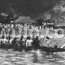 c.1920 Dragon Boat off North Point
