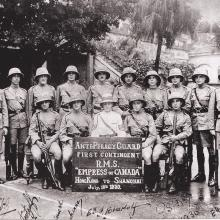 The first contingent of the Anti-Piracy Guard established in 1930