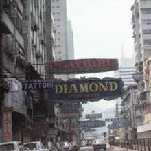 Diamond Steakhouse, Wanchai 1974