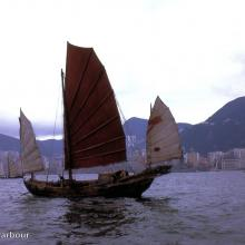 hong kong Harbour 1969