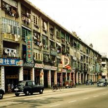 1953 Hennessy Road