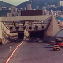 Hong Kong, Cross Harbour Tunnel, Kowloon Entrance