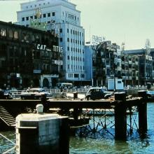 1954 Central waterfront