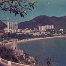 Hong Kong, Repulse Bay