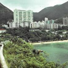 Repulse Bay 1980