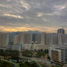 2/2/2015 Sunrise Tai Hing Estate