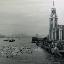 1948 Annual Cross Harbour Race