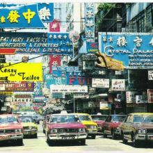 Kowloon in the 1980's