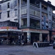 1953 Nathan Road, adjacent to Chungking Arcade