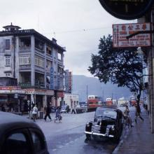 1953 Nathan Road near Peking Road