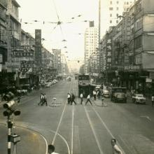 1968 Junction of King's Road and North Point Road