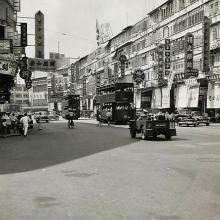 1950s Hennessy Road