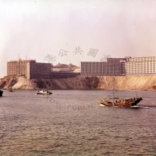 The Wah Fu estate = 華富1968