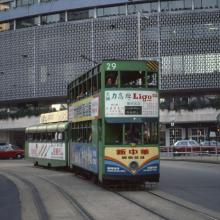 Hong Kong Tram 29+Trailer