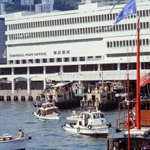 1978 Central GPO