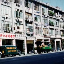 1958 Hennessy Road