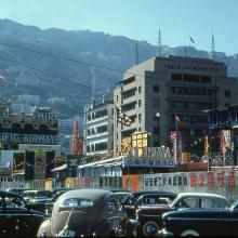 1956 Hong Kong Products Exhibition