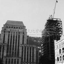Standard Chartered Construction 1957