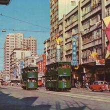 1964 King's Road