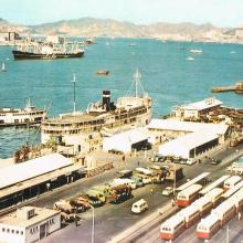 Victoria Harbour and the Macau Ferry Pier, Sheung Wan