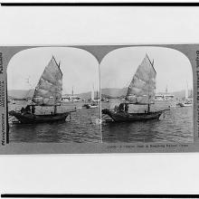 1919 chinese junk