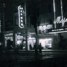 Majestic Theatre Late 40s