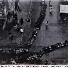 1929 Water Rationing
