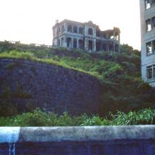 1950s Peak Mansions and Formosa