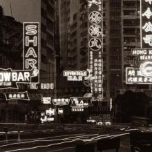 1960s Hennessy Road - Wanchai