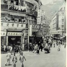 Junction of Wanchai & Johnston Roads