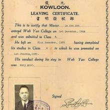Grandpa's college leaving certificate, 1930