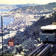 View of Hong Kong circa 1960 Peak Tram HK